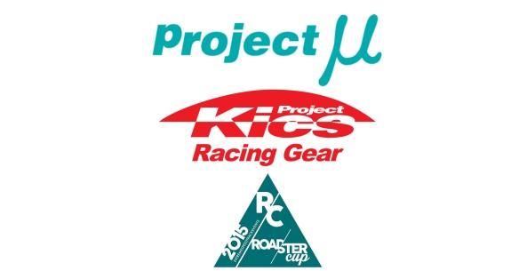 Project Mu Project Kics